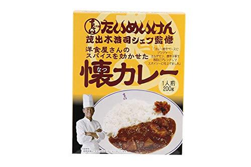 たいめいけん洋食屋さんのスパイスを効かせた 懐カレー 3個セット 茂出木浩司シェフ監修