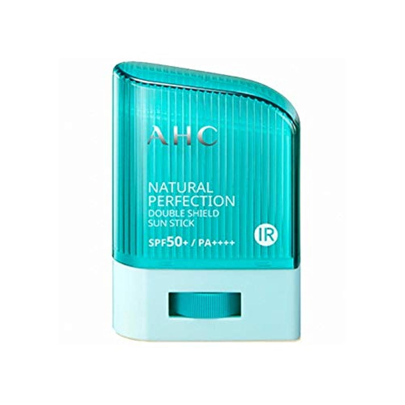 塩辛い首オリエントAHC ナチュラルパーフェクションダブルシールドサンスティック 14g, Natural Perfection Double Shield Sun Stick SPF50+ PA++++ A.H.C