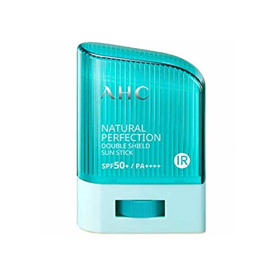 クライマックスパースオープニングAHC ナチュラルパーフェクションダブルシールドサンスティック 14g, Natural Perfection Double Shield Sun Stick SPF50+ PA++++ A.H.C