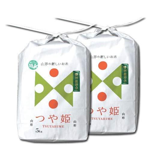 【当日精米】つや姫 お米 10kg 山形県産 庄内産 白米(5kg×2袋)一等米 減農薬特別栽培米 令和2年産米 9年連続特A