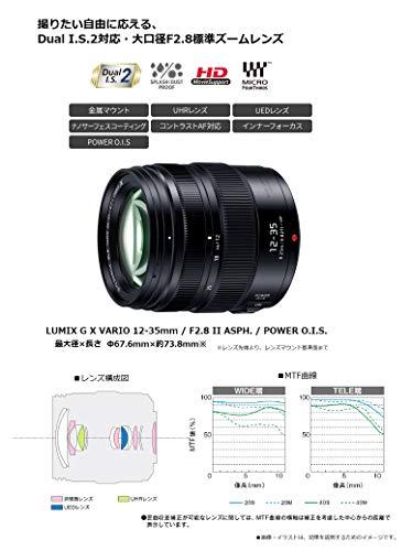 パナソニック標準ズームレンズマイクロフォーサーズ用ルミックスGXVARIO12-35mm/F2.8IIASPH./POWERO.I.S.H-HSA12035