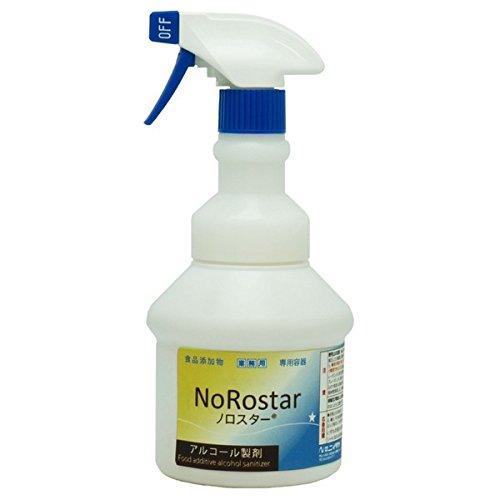 ノロスター専用 広口ワイドスプレーボトル 500mL