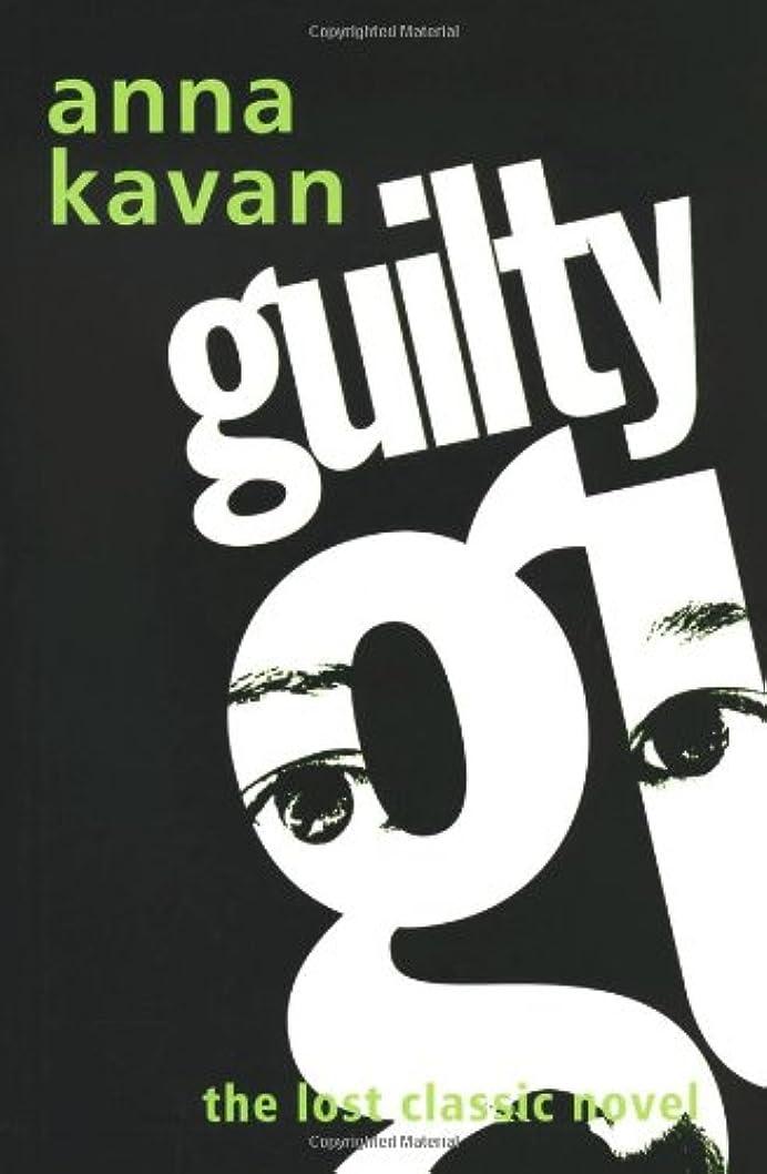 クルー粉砕する白いGuilty (Peter Owen Modern Classics)
