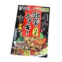 祐食品 軟骨ジャーキー(ひざ)40g ユーちゃん珍味