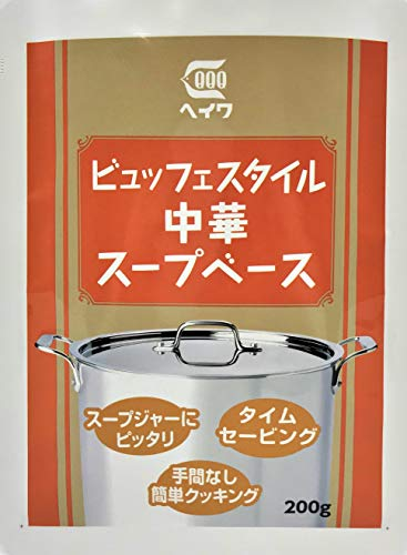 平和食品工業【ビュッフェスタイル 中華スープベース】200g×40袋