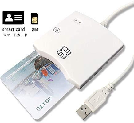 EMV SIM eID Smart Chip Card Reader Writer Programmer #N68 DOD Military USB Common Access CAC Smart Card Reader + SDK Kit, Compatible Windows (White)
