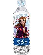 ブルボン アナと雪の女王天然水 500ml ×24本