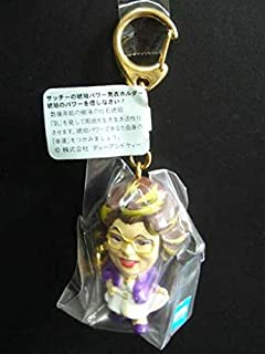野村沙知代キーホルダー/琥珀パワーの幸運(紫)
