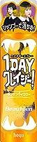 ビューティーン 1DAYクレイジー ヘアカラー ダンシングイエロー 35g×4個