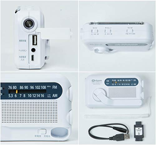 YAMAZEN(ヤマゼン)『長期保管型手回し充電ラジオ(YTM-R100)』