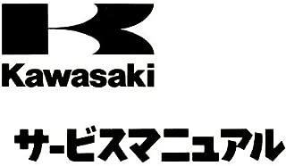 Kawasaki純正整備解説書 日本語 2003年-2004年 KLX250 V8F/V9F/VBF/VCF/VDF(D-TRACKER X) 99925123907