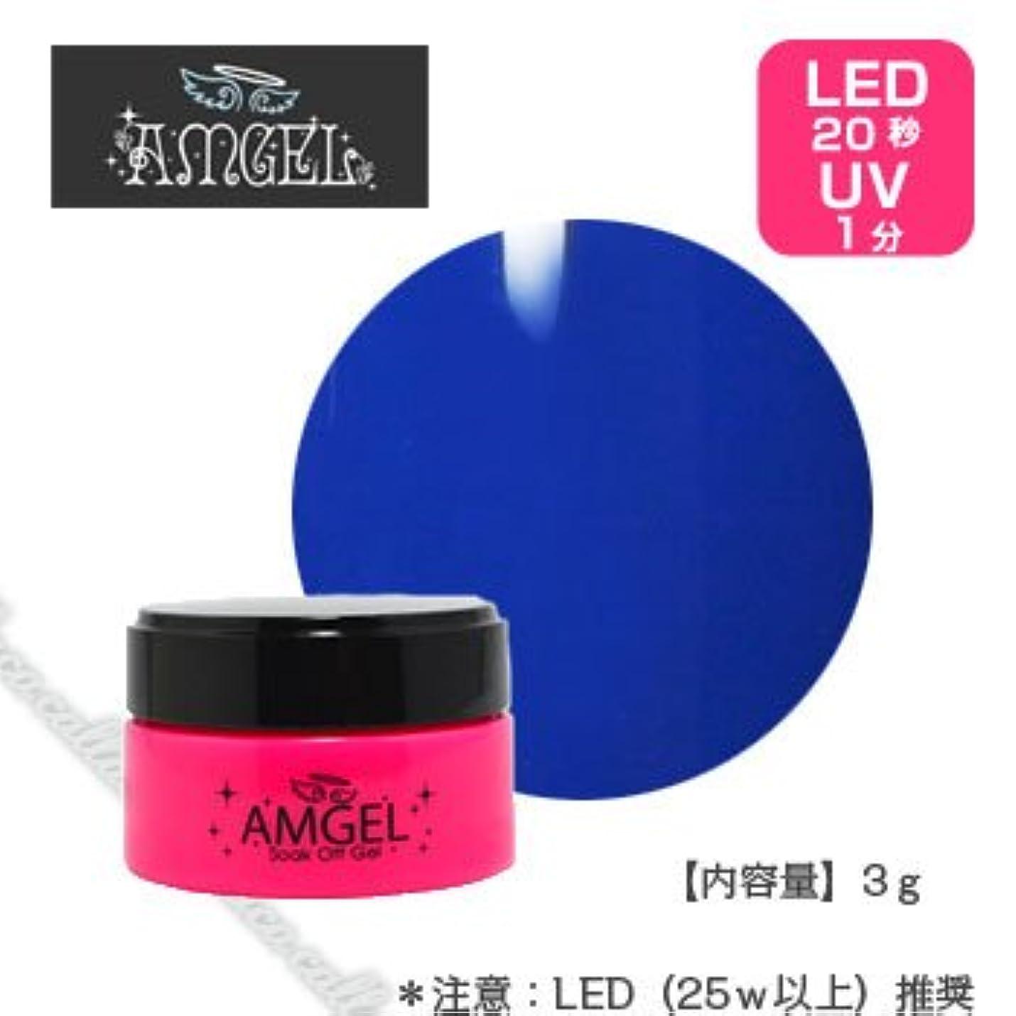 フォロー否認する上昇アンジェル( AMGEL)  カラージェル   AL8M ジャンピングブルー 3g