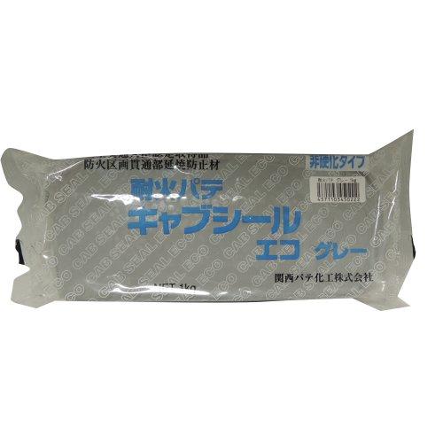 関西パテ化工 耐火パテ 1kg