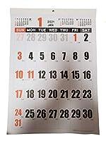 2021年 B3壁掛けカレンダー 特大文字