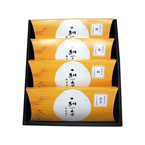 京都祇園 山玄茶 海鮮ギフト 西京漬け詰合せ SG-S8