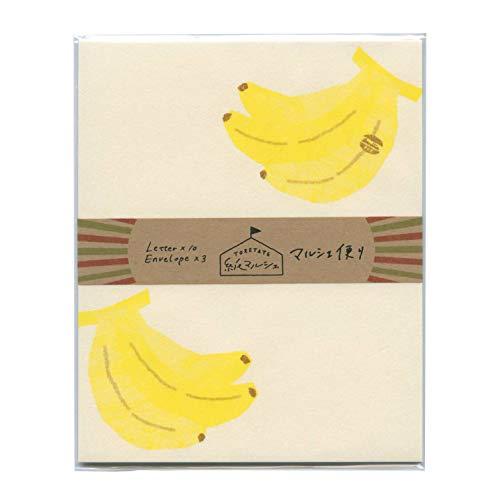 紙マルシェ マルシェ便り 【バナナ】レターセット LT375