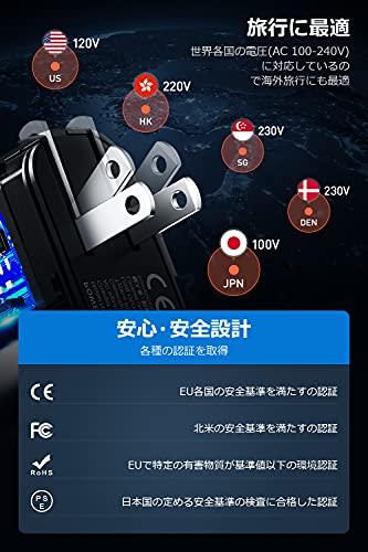 【18WPD対応&ケーブル内蔵】KYOKAモバイルバッテリー9600mAh大容量軽量コンセント一体型USB充電器急速充電小型2種類ケーブル内蔵スマホ充電器LEDライトACアダプターUSB-C出入力ポートUSB-C急速充電器USBポート折りたたみ式プラグアウトドア/災害/旅行用スマホタブレット各種誕生日/父母ギフト(ブラック)