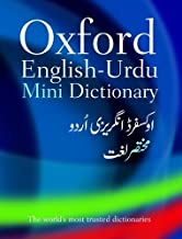 Best urdu in to english dictionary Reviews