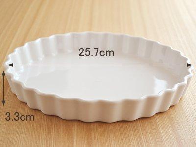 ホワイト丸パイ皿10inc(25.8cm)
