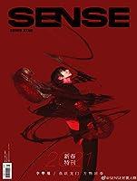 Sense CHINA Magazine 中国雑誌 LEE JOON GI イ・ジュンギ 表紙 2021年 2月号 (公式カード))