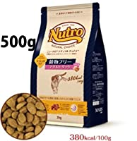 【ニュートロ】ナチュラルチョイス猫(NaturalChoiceCat)穀物フリーアダルトダック0.5kg