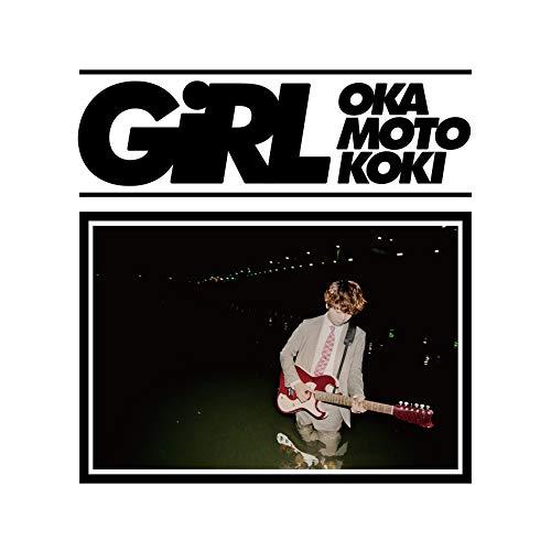 【Amazon.co.jp限定】GIRL (通常盤) (メガジャケ付)