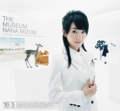 THE MUSEUM(DVD付)