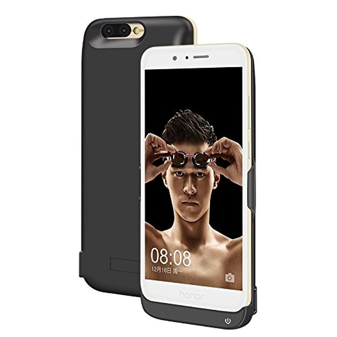 良心採用事業Huawei Honor V9 battery 電池ケース, Phoebe ポータブル 外部 バックアップ 電池 充電器カバー ケース Pack の Huawei Honor V9 battery,Back Shell 充電式 パワー?バンク ケース Black