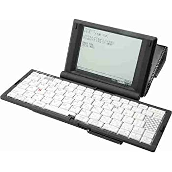 キングジム デジタルメモ ポメラ DM20Y 由良拓也モデル 黒