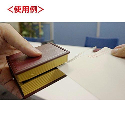 ADESSO電動レターオープナーブック型HD-16ブラウン