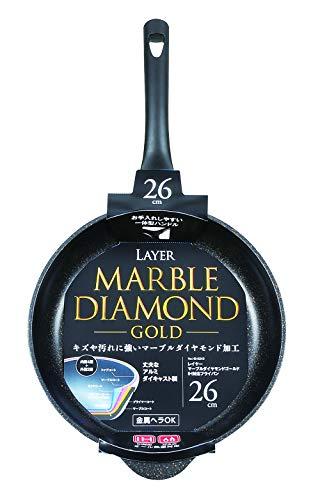 パール金属 フライパン 26cm IH対応 レイヤー マーブルダイヤモンドゴールド HB-5243 ブラック