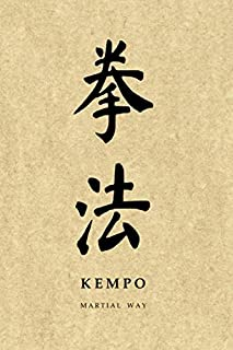 Martial Way KEMPO: Traditional Kanji Calligraphy Parchment-looking Matte Cover Notebook 6 x 9