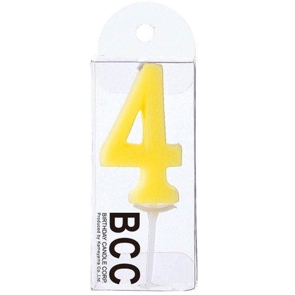 感じ体現する透過性ナンバーキャンドルパステル4番 「 アイボリー 」 3個セット