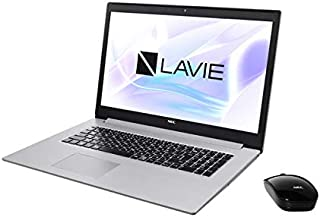 NEC 17.3型ノートパソコン LAVIE Note Standard NS850/NAシリーズ(カームシルバー)[Core i7 / メモリ 8GB / SSD 256GB + HDD 1TB / Microsoft Office 2019...