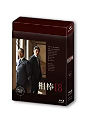 相棒 season18 Blu-ray BOX