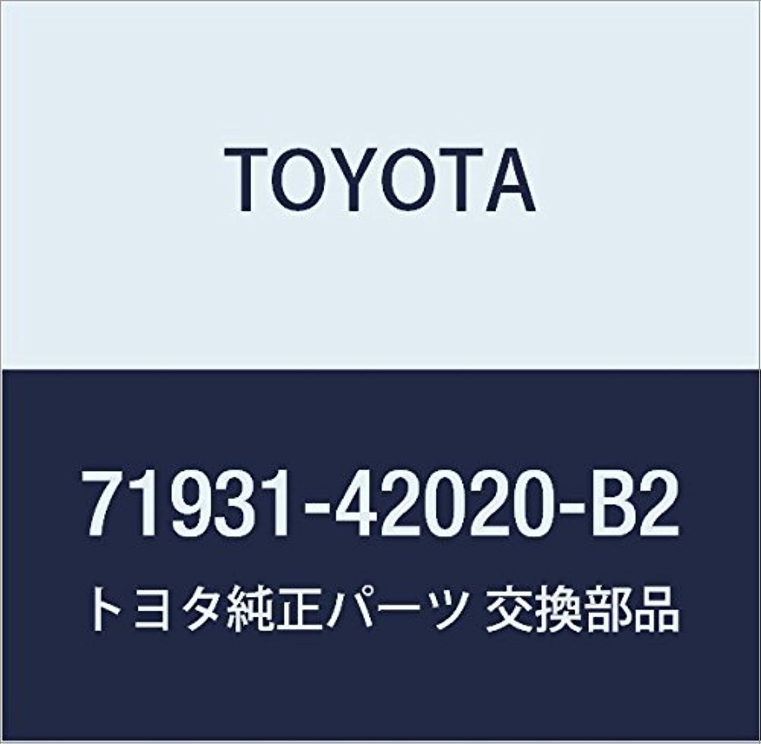 仕事に行くユーザー報酬TOYOTA (トヨタ) 純正部品 フロントシートヘッドレスト サポート (LT.GRAY) 品番71931-42020-B2