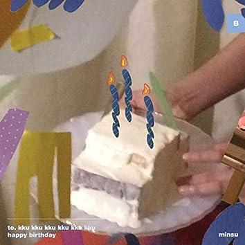 The Birthday Song 생일노래