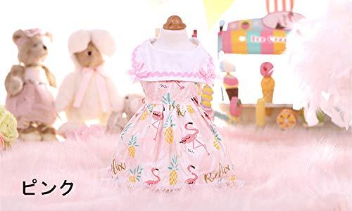 犬の服 スカート ドッグウエア 鶴 かわいい 着ぐるみ コスチューム 春 夏 つなぎ ペット用品 petbaby 犬洋服 いぬ服 ピンク (XL)