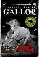 バイオ精密BB弾 【GALLOP】【0.25g 2000shots 5.95±0.01mm WHITE】