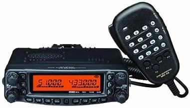 Yaesu Ft-8900R Quad Band Hi Power FM Amateur Ham Radio Transceiver 2M / 6M/ 10M / 70cm!