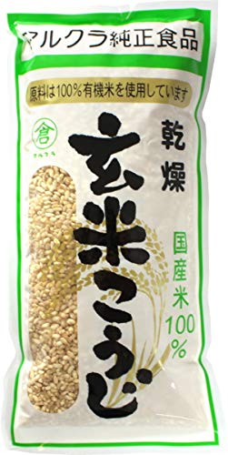 マルクラ食品『国産 有機米使用 乾燥玄米こうじ』