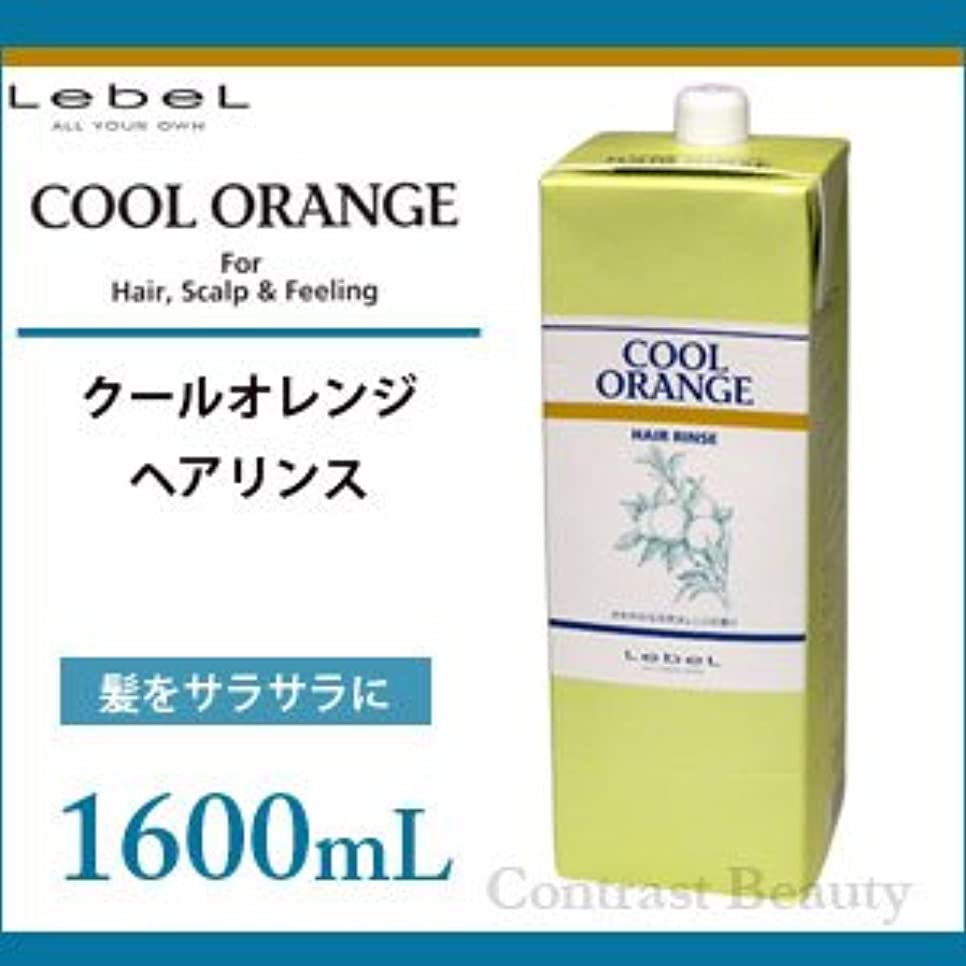 ファシズム仕方子供達【X4個セット】 ルベル クールオレンジ ヘアリンス 1600ml