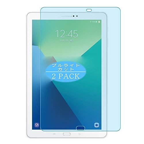 "VacFun 2 Piezas Filtro Luz Azul Protector de Pantalla, compatible con Samsung Galaxy Tab A6 10.1"" P580, Screen Protector Película Protectora(Not Cristal Templado) NEW Version"