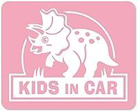 imoninn KIDS in car ステッカー 【マグネットタイプ】 No.72 トリケラトプスさん (ピンク色)