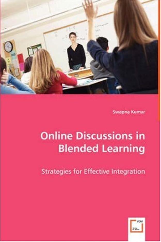 正確火星強制Online Discussions in Blended Learning: Strategies for Effective Integration
