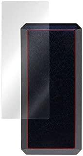 MIYAVIX OverLay Surface Protector Brilliant for cheero battery (INGRESS POWER CUBE 12000mAh CHE-058) OBCHE058/12