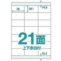 中川製作所 楽貼ラベル 21面 上下余白付 A4 500枚 0000-404-RB17