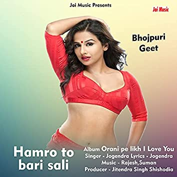 Hamro to badi sali (Hindi Song)