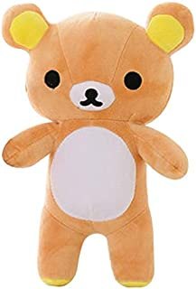 Plush toys, 20CM Super Cute Soft Plush Lazy Bear Doll Birthday and Christmas Gift for Kids Girls,plush toys for kids Not a...