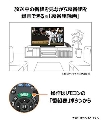 『パナソニック 32V型 液晶 テレビ ビエラ TH-32F300 ハイビジョン IPSパネル』の3枚目の画像
